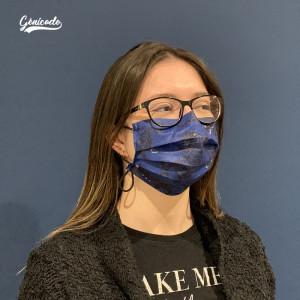 Masque de protection personnalisable